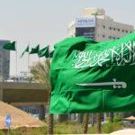 السعودية: سنتصدى لأي محاولة لزعزعة استقرار اليمن