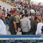 فيديو  تظاهرات أهالي عفرين للمطالبة بوقف التدخل التركي في شمال سوريا