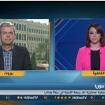 فيديو| خبير: جبهة النصرة لا تمتلك القوة لشن عملية عسكرية ضد الجيش السوري