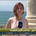 فيديو| هذه هي أكثر المدن اللبنانية جمالا وذكرا بالكتاب المقدس