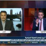 فيديو| محلل ليبي: قانون الاستفتاء على الدستور سيمرر بسبب الضغوط الفرنسية