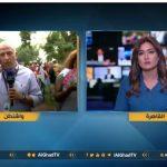 فيديو| مراسل الغد: مظاهرات في واشنطن ضد سياسات ترامب العنصرية