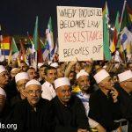 الآلاف يحتشدون في تل أبيب احتجاجا على قانون القومية