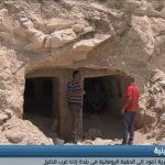 فيديو| اكتشاف مقبرة أثرية تعود إلى الحقبة الرومانية غرب الخليل