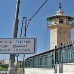 الخارجية الفلسطينية: الاحتلال يتحمل مسؤولية عمليات التهجير القسري لأهالي الشيخ جراح
