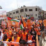 المبادرة الوطنية الفلسطينية تقرر مقاطعة جلسات المجلس المركزي