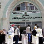 وزير الصحة الفلسطيني يعد بإرسال الأدوية لمرضى السرطان بغزة