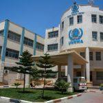 العثور على صاروخ إسرائيلي داخل مدرسة للأونروا غرب غزة