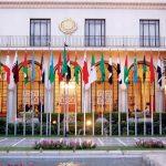 الجامعة العربية ترحب بمنح فلسطين صلاحيات لرئاسة مجموعة الـ77
