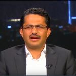 فيديو  محلل: ميليشيا الحوثي أرخص عميل لإيران