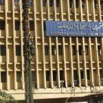 مصر تشتري 20 ألف طن من الزيوت النباتية المعبأة