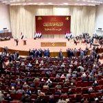 تسريبات تكشف بعض ملامح مشروع قانون العقوبات العراقي الجديد