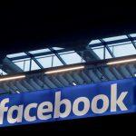 فيسبوك توافق على دفع غرامة بريطانية في فضيحة كمبردج أناليتيكا