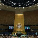 الأمم المتحدة تدرس رفض تجاوزات الاحتلال في فلسطين