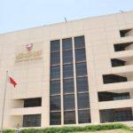 مصرف البحرين المركزي يطلق مشروعا لتسوية العملات الرقمية
