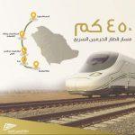 فيديو| السعودية تدشن «قطار الحرمين» بين مكة والمدينة