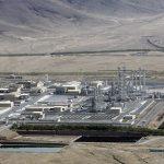 وكالة: إيران توقفت رسميا عن بعض التزاماتها بموجب الاتفاق النووي