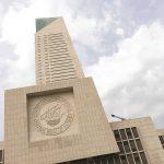 المركزي: صندوق كويتي سيمول 80% من احتياجات تمويل المشروعات الصغيرة والمتوسطة المتضررة