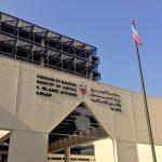 البحرين تدعو مواطنيها لمغادرة إيران والعراق فورا
