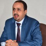 وزير الإعلام اليمني: ميليشيا الحوثي تتنصل من التزاماتها للمبعوث الأممي