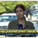 فيديو| «ألو موتو».. خدمة لحل أزمة الزحام في بيروت