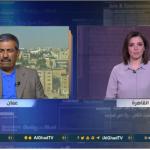فيديو| حمادة فراعنة: بوتين حقق إنجازا كبيرا مقابل سلسلة هزائم أمريكية في سوريا