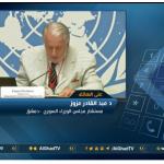 فيديو  مستشار مجلس الوزراء السوري: الأمم المتحدة لم تقدم دلائل على استخدام غاز الكلور في إدلب والغوطة