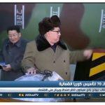 فيديو  كوريا الشمالية تحتفل بالذكرى الـ 70 لتأسيسها