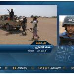 فيديو| تقرير لمراسل الغد حول آخر تطورات المعارك في الحديدة