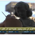 فيديو| الأرمن يرممون مقبرة لهم تعود إلى القرن الـ20