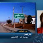 فيديو| مراسلة الغد: قتلى وجرحى في تفجير يستهدف المجلس المحلي في أعزاز بريف حلب