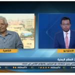 فيديو| محلل: تصريحات المبعوث الأممي حول اليمن ما هي إلا تمني وليس لها علاقة بالواقع