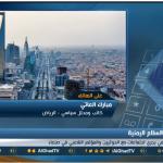 فيديو| محلل: فشل مفاوضات جريفيث في صنعاء لعدم امتلاكه خطة لحل الأزمة اليمنية