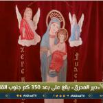 فيديو| جولة داخل «دير المحرق» بمحافظة أسيوط المصرية