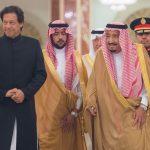 باكستان تدعو السعودية للإنضمام إلى ممر الحزام والطريق الذي تدعمه الصين
