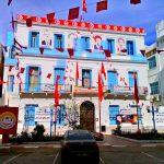 الاتحاد العام التونسي للشغل يوافق على إضراب للقطاع العام الشهر المقبل