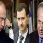 هل تلجأ روسيا إلى «قص أجنحة» إسرائيل ؟