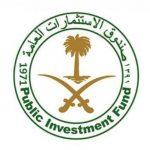 صندوق الاستثمارات العامة السعودي: أرامكو سيكون بها المزيد من مساهمي المؤسسات قريبا