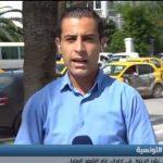 فيديو| مراسل الغد: مخاوف من الإضراب العام في تونس