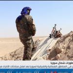 فيديو| توتر شمال شرق سوريا بعد فشل محادثات الأكراد مع دمشق