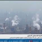 فيديو| تقرير دولي يحذر من مخاطر ارتفاع درجة حرارة الأرض