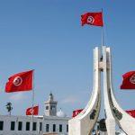 اجتماع في تونس لبحث الأزمة الليبية