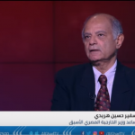 فيديو| دبلوماسي: اتفاقية الشراكة المصرية الروسية نقلة في العلاقات الثنائية