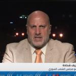 فيديو| برلماني سوري: لم يعد هناك وجود لقوات إيران أو حزب الله في الجنوب