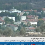 فيديو| الاحتلال يستولى على 8 دونمات من أراضي بلدة الزاوية غرب سلفيت