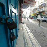 فلسطين المحتلة..المقاومة بـ «الإضراب الشامل»
