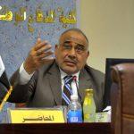 عبد المهدي: استمرار التنسيق مع مجلس النواب العراقي لحسم الوزارات الشاغرة