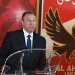 الأهلي يحدد 27 نوفمبر لمباراة السوبر المصري ـ السعودي