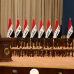 العراق.. البرلمان يبحث اليوم منح الثقة لحكومة الكاظمي