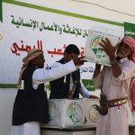 35 مليار دولار مساعدات سعودية لـ 79 دولة.. اليمن وسوريا في المقدمة